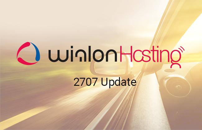 update-hosting-en