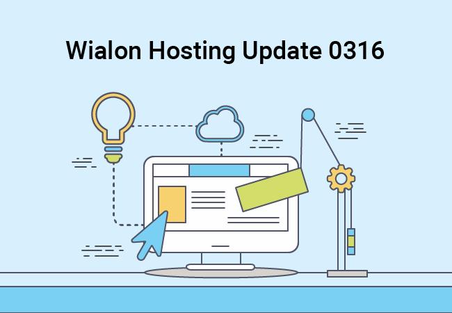 hosting_update-ENG