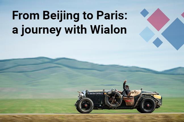 Beijing-Paris_with_Wialon