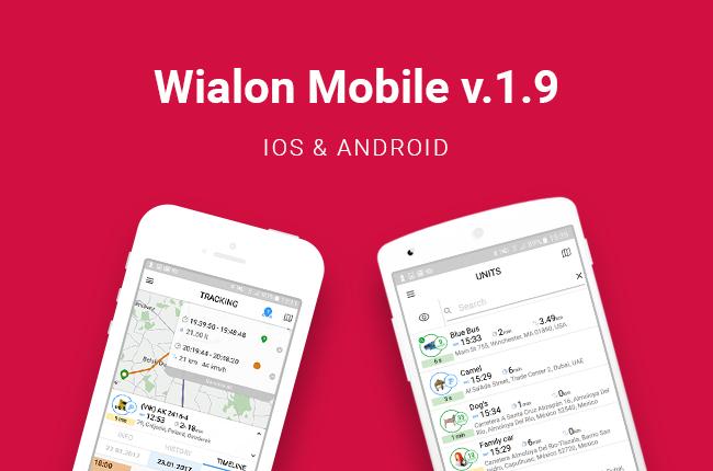 wimobile_en_proper