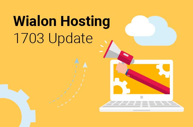 Wialon_update_1703_2